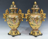 Antique Vases, Porcelain, (PR) Satsuma, Parcel Gitl, Figural Scene, Floral and Butterfly Motifs, Gorgeous Pair!! - Old Europe Antique Home Furnishings