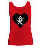 Japanese Love Heart Tank