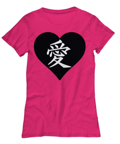 I LOVE ANIME Women's Pink Fitted T Shirt