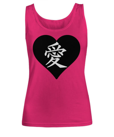 Love Heart Japanese Kanji Women's Fitted Tank Top T Shirt Anime Christmas Birthday Gift