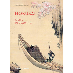 Hokusai: A Life in Drawing - Arnolfini Bookshop