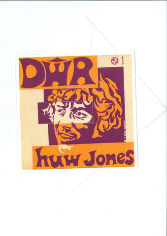 Greetings Card - Dŵr (Huw Jones)