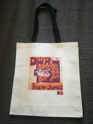 Bag - Dŵr (Huw Jones)