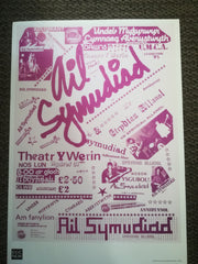 Poster - Ail Symudiad