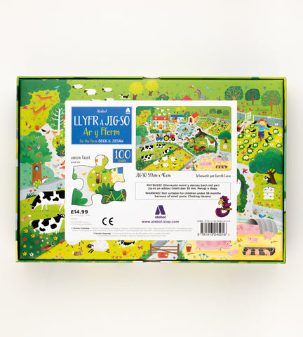 'Ar y Fferm' - Book and Jigsaw Puzzle