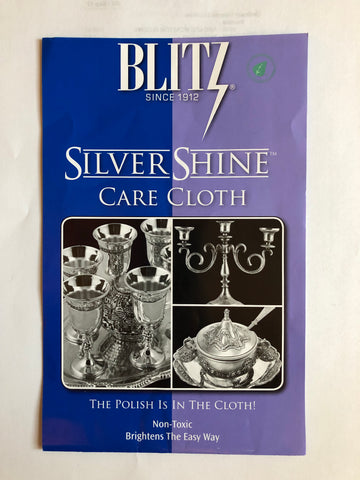 "Silver and Shine Polish Cloth 12"" x 15"""