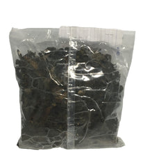 Bitter leaves (Vernonia amygdalina) – dry vegetable used for soup, stew, tea, salad, juice and drinks, 3oz bag.