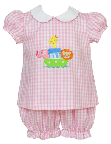 Noah's Ark Bloomer Set Claire & Charlie