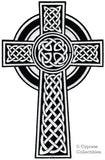 LARGE SIZE CELTIC CROSS PATCH