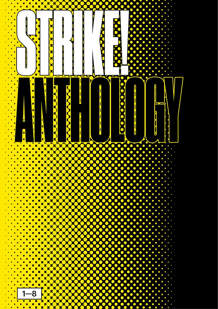STRIKE! ANTHOLOGY: 1-8