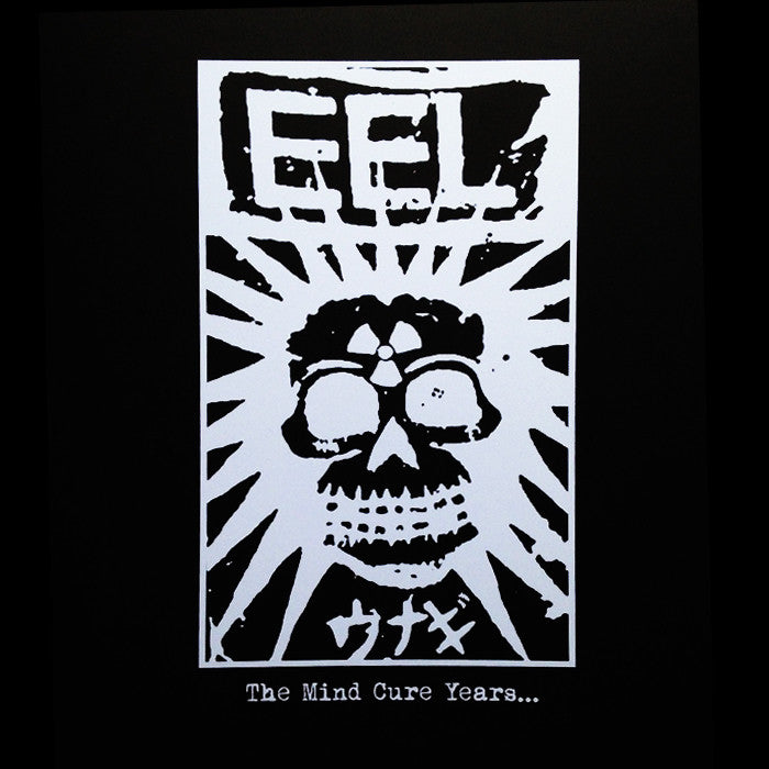 EEL - The Mind Cure Years... LP