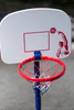 Traditional Garden Games Junior Basketball Set