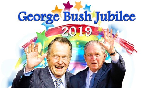 Alana and Arthur Start Year Off on a High Note Singing Songs for The George Bush Jubilee