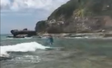 Surfing in Bermuda