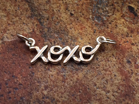 Sterling Silver Charms, XOXO Word Charm, Hugs and Kisses, Hugs and Kisses Charm, Sterling Silver Script Charm, Word Charm, Word Tag, PS0147
