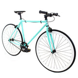 Golden Cycles - BREEZE Mint/White Cruiser Republic