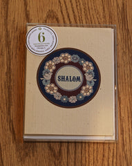 SHALOM Boxed Cards