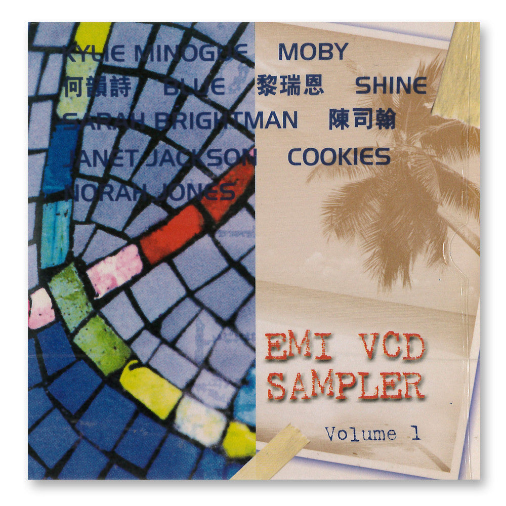 《EMI VCD Sampler Volume 1》