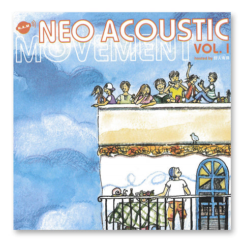《Neo Acoustic Movement Vol.1》群星