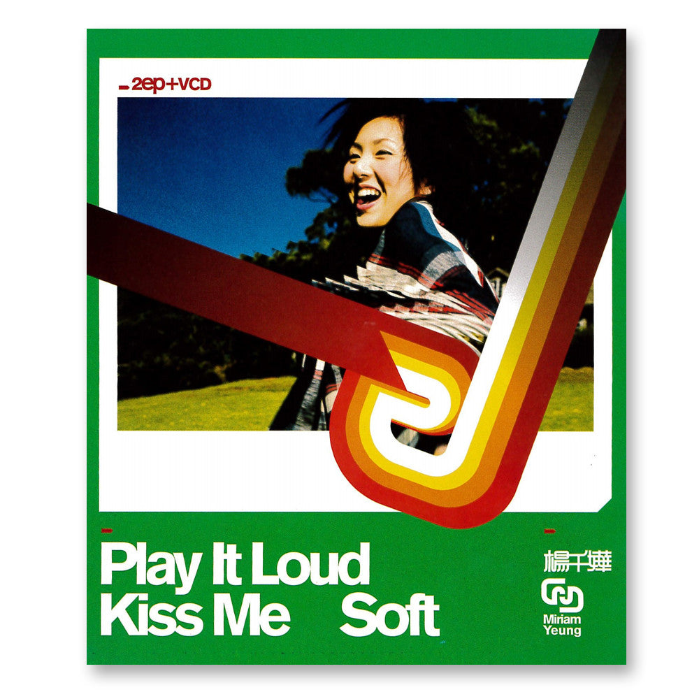 《Play It Loud Kiss Me Soft》2EP + VCD楊千嬅 (二手/ 第二版)