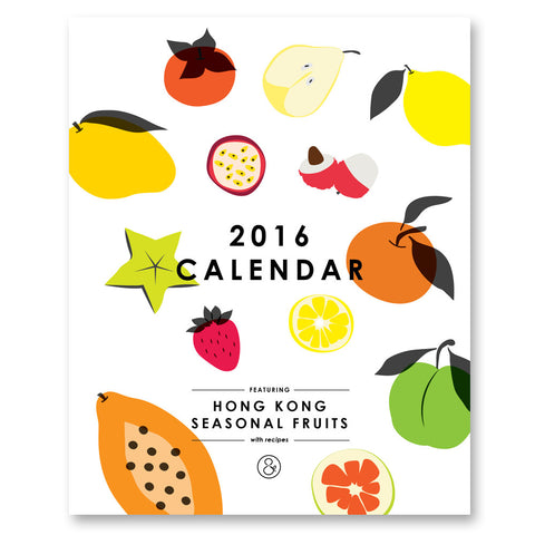 Twins Kitchen Calender 2016