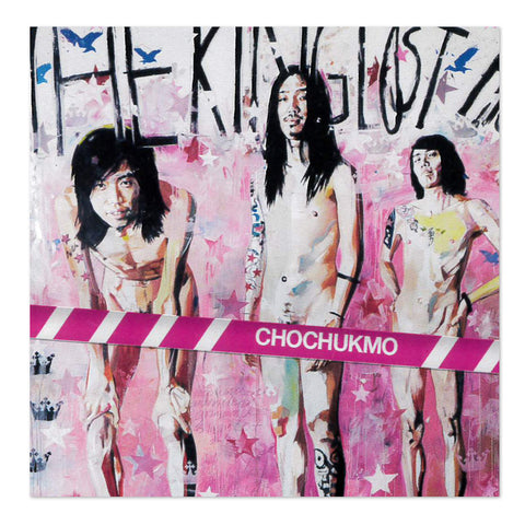 《The King Lost His Pink》 CHOCHUKMO