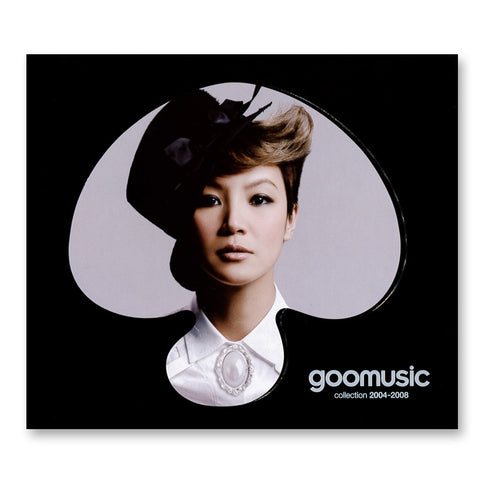 《Goomusic Collection 2004-2008 新曲+精選 (2CD + Karaoke DVD)》何韻詩