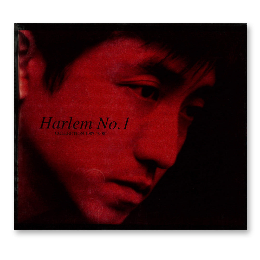 Red Cover《Harlem No.1 Collection 1987-1998》庾澄慶