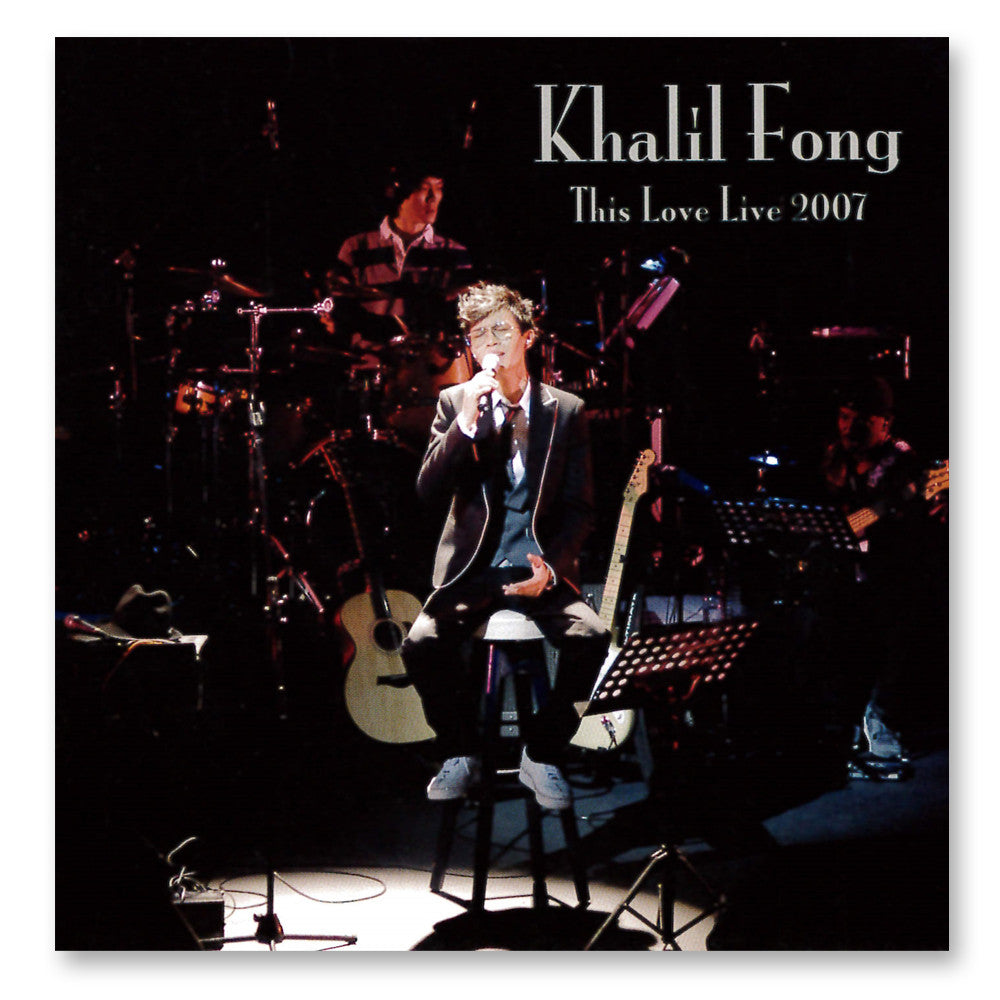 《This Love Live 2007》Khalil Fong 方大同(二手)