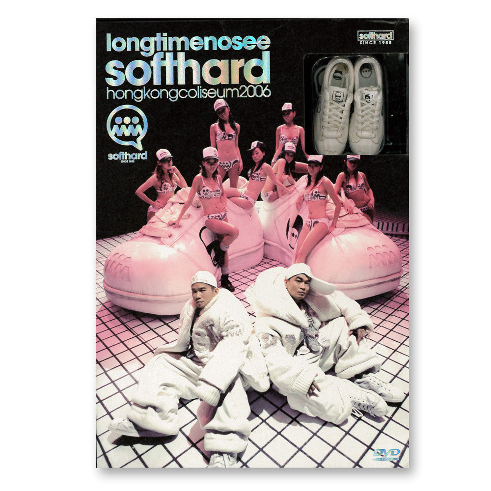《Long Time No See Softhard Hong Kong Coliseum 2006》3DVD 軟硬天師
