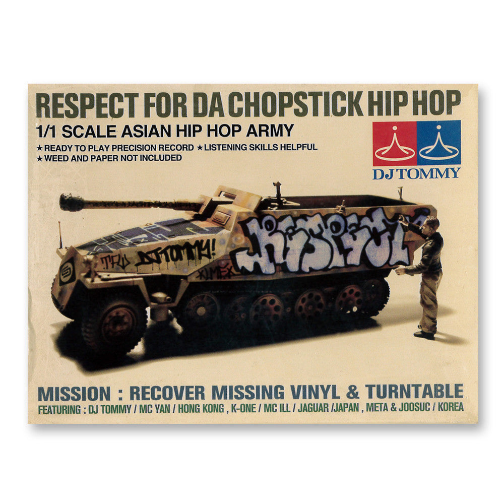 《Respect For Da Chopstick Hip Hop》DJ Tommy (二手)