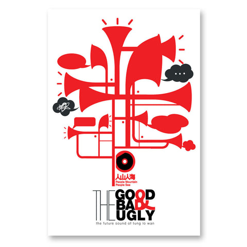 《The Good the Bad & the Ugly》人山人海
