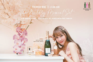 【Collaboration】Pinewood Wine x Lilian Kan Live
