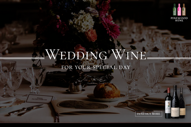 【Wine Knowledge】Wedding Wine for your Special Day