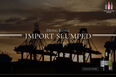 【Wine Knowledge】Hong Kong Import Slumped