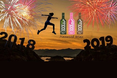 Pinewood Wine : Happy New Year 祝賀生日快樂