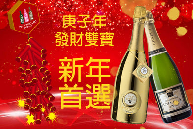 Pinewood Wine: chinese new year lunar bubbles champagne