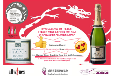 Pinewood Wine : Champagne Chapuy new award 查普王香檳得獎