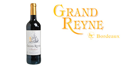 Pinewood Wine: Grand Reyne *HK exclusive to Pinewood Wine*