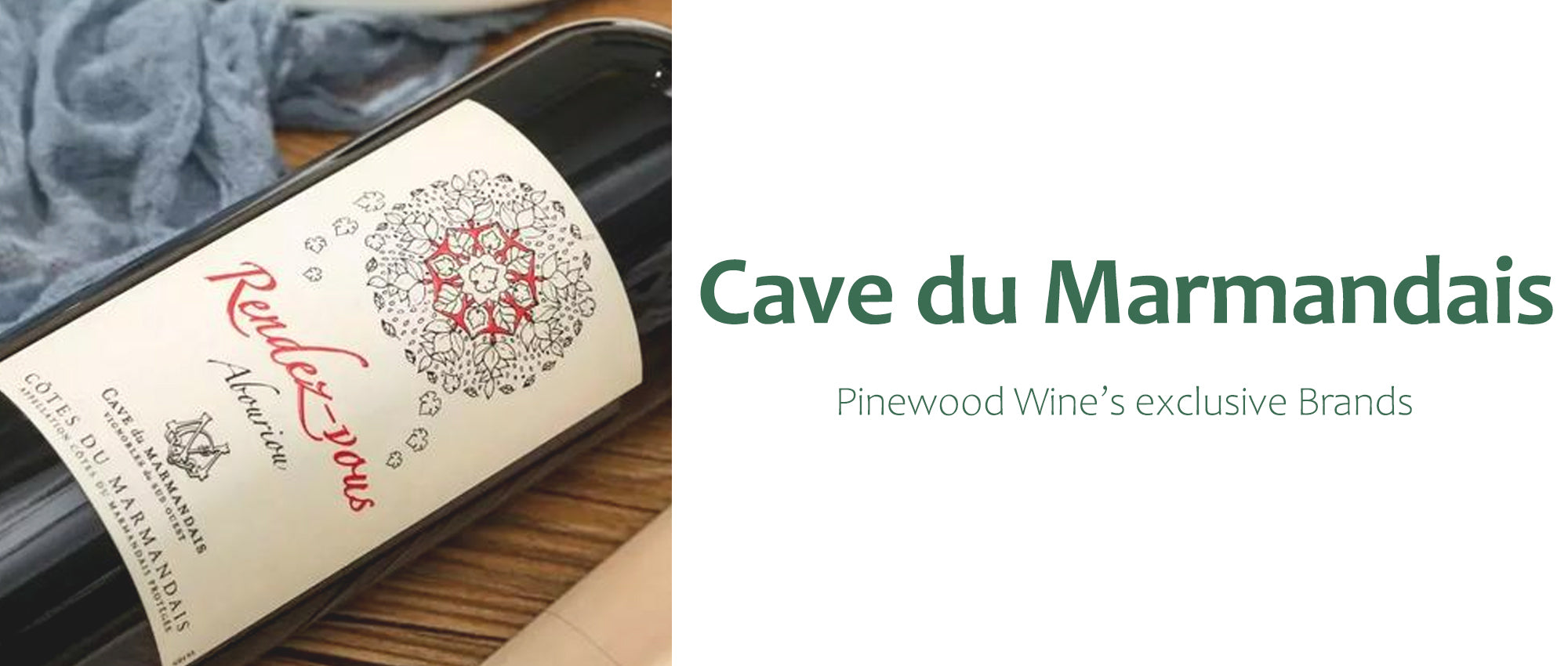 Pinewood Wine: Cave du Marmandais