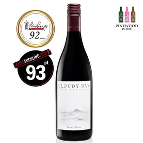 Cloudy Bay - Pinot Noir 2016 750ml - Pinewood Wine