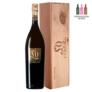 L'Origan - [Gift Box] Brut Nature Cava 750ml - Pinewood Wine