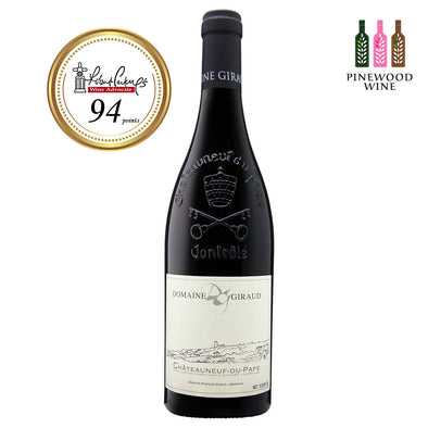 Domaine Giraud, Chateauneuf du Pape, 2010 750ml - Pinewood Wine