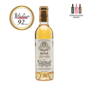 Chateau de Malle, Sauternes, 2005 375ml - Pinewood Wine