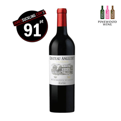 Chateau d'Angludet, Margaux, 2014, 375ml - Pinewood Wine