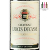 Chateau Larcis Ducasse, Saint-Emilion Grand Cru, 2006, 750ml - Pinewood Wine