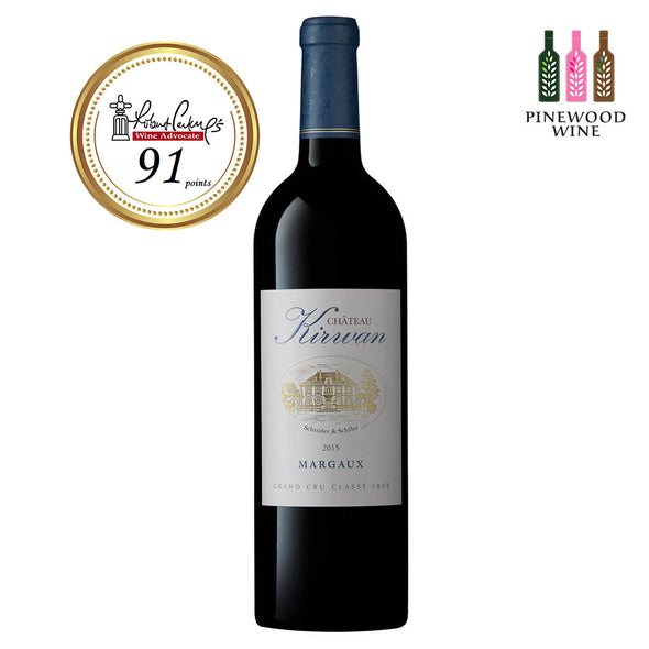 Chateau Kirwan, Margaux 3eme Cru, 2015, 750ml - Pinewood Wine