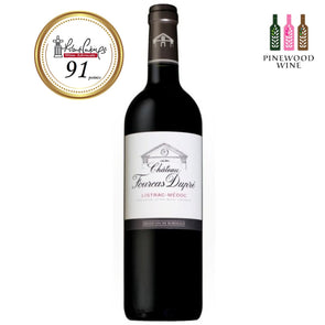 Chateau Fourcas Dupre, Listrac Medoc, 2015, 750ml - Pinewood Wine