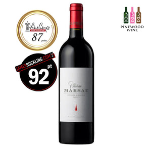 Chateau Marsau, Francs Cotes de Bordeaux, 2014, 750ml - Pinewood Wine