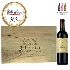 Chateau Gloria, Saint Julien 2010 (OWC), RP 93, 750ml x 6